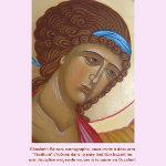 du jeudi 23 août au dimanche 2 septembre : exposition d'icônes à la Grange aux Dîmes – Thiron-Gardais